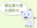 行事曆(PDF)