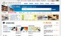 台灣教育研究資訊網Oops!